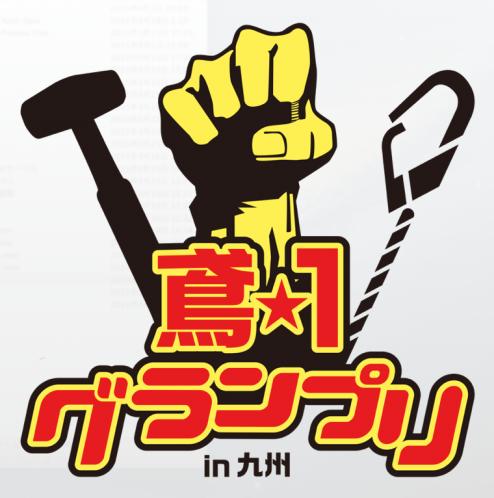 スクリーンショット 2015-04-30 14.25.10