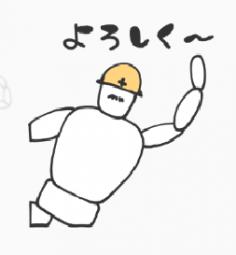 スクリーンショット 2015-07-02 11.56.37