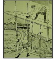 丸太足場表紙